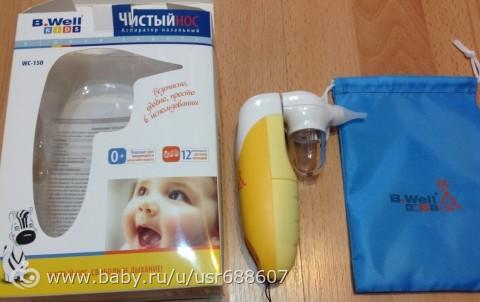 вязание крючком для новорожденной для девочки