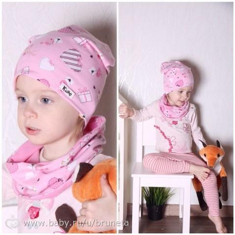 Как сшить трикотажную шапочку и снуд для ребенка