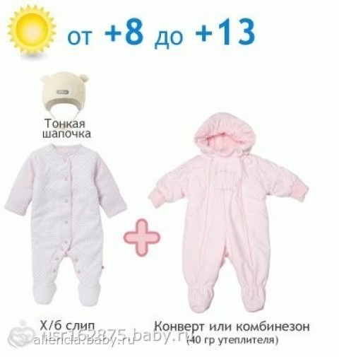 Дневник пользователя nata (id1678343) на babyblog.ru - стр. .