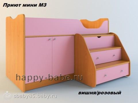 Какую кровать  ребенку 2 года