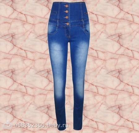 Качественные брюки женские с доставкой