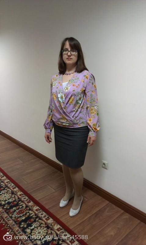 Вечерние платья для полных женщин от 3600р более 130 платьев