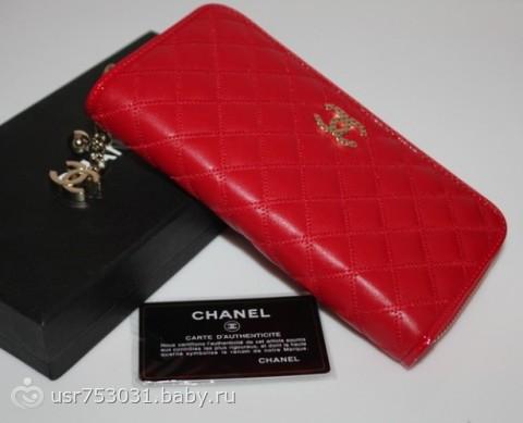 Элитные сумки копии портмоне кошельки