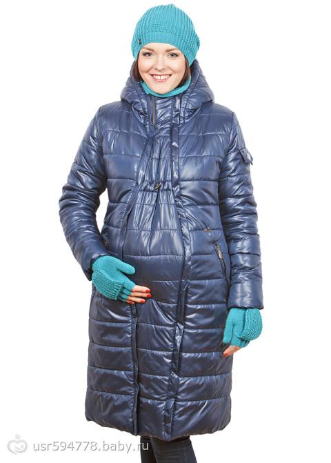 Alpolux куртка для беременных 21