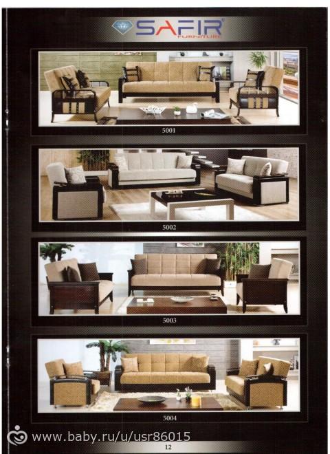 Квант уральск мебель