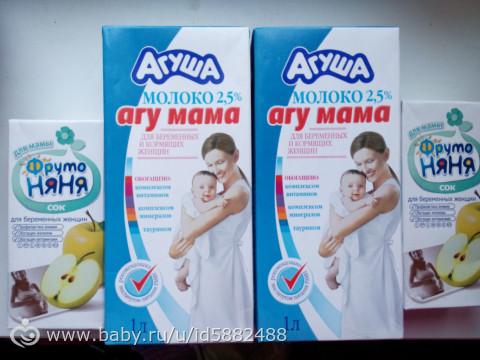 С какого срока беременным выдают молоко 98