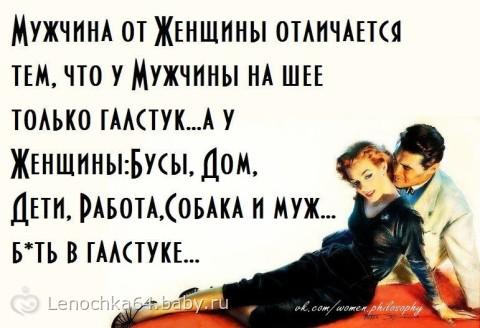 http://cs33.babysfera.ru/e/a/5/0/112155424.303457660.jpeg