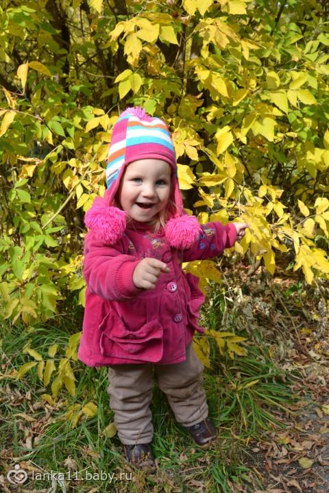 Как можно весело провести с ребенком время на прогулке?
