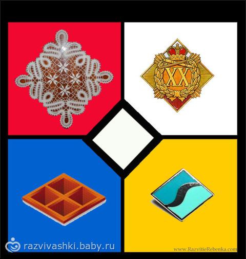 Игры с геометрическими фигурами ч1