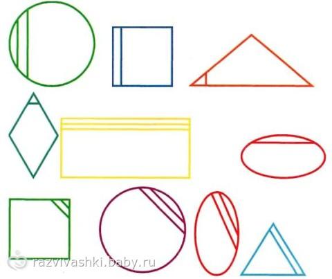 Штриховка геометрических фигур для детей 6-7 лет распечатать