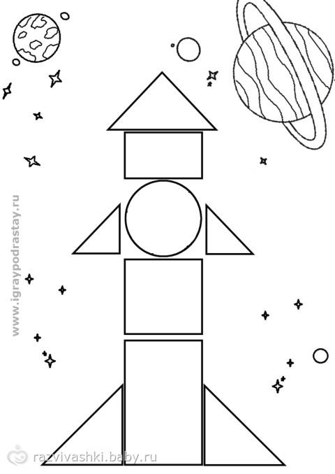 Космос Д2 ракета