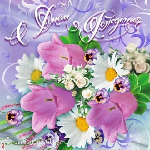 30 ноября международный день мам