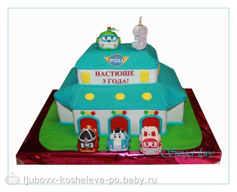 Заказать торт робокар с Полли, Эмбер, Роем и Хэлли