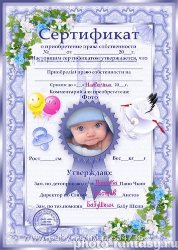 Сценарий дня рождения ребенка 1 годик