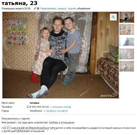 знакомства чайлдфри в москве