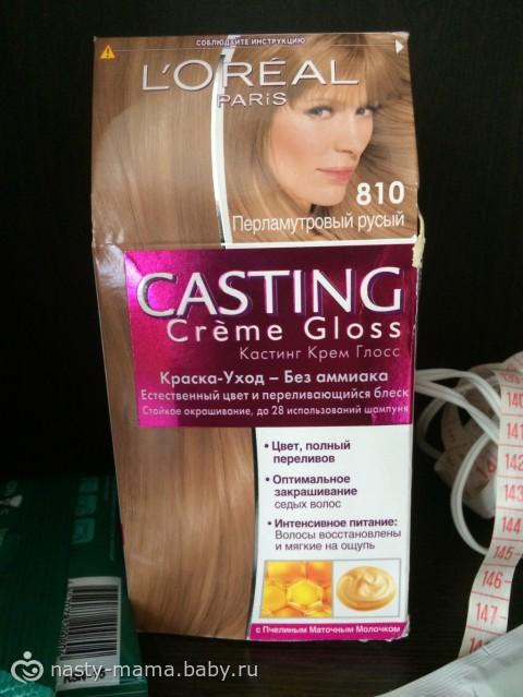 Краска для волос Лореаль Casting Creme Gloss 810 - Отдам/Приму в ...