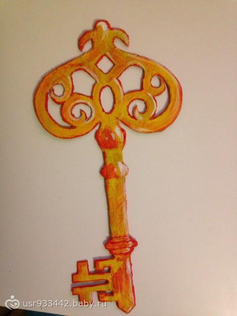 Сделать золотой ключик из картона своими руками