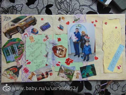Подарки из подручных материалов на день рождения