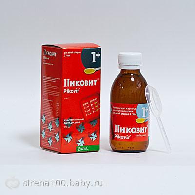 смесь нутрилон аллергия отзывы