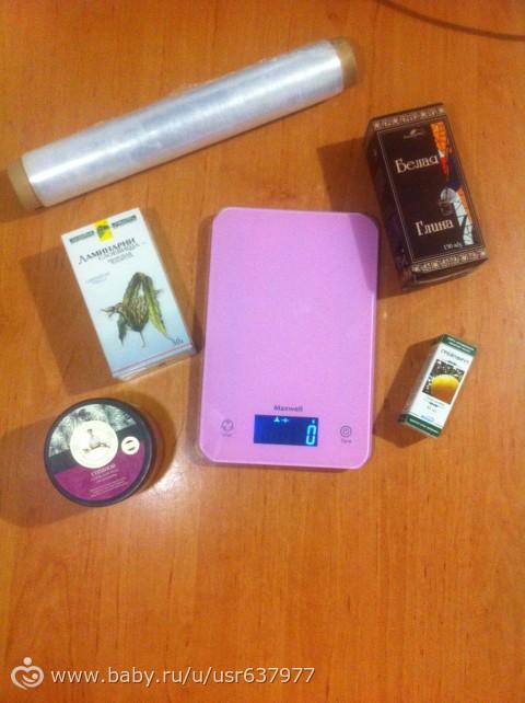 Скрабы для обертывания похудения