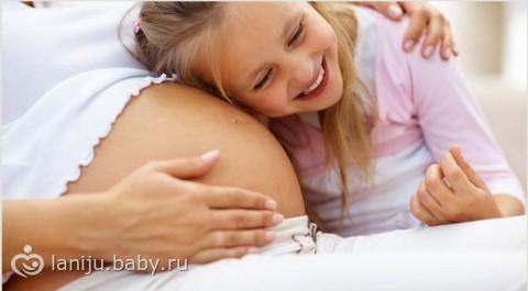 Шевеления плода при второй беременности