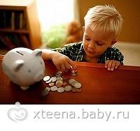 Что такое деньги: Объясняем ребёнку