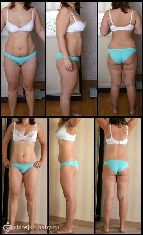 Как похудеть с 59 до 55