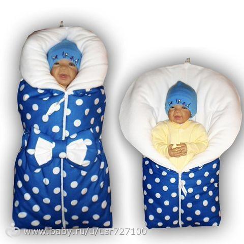 Конверты для новорожденных осень зима фото