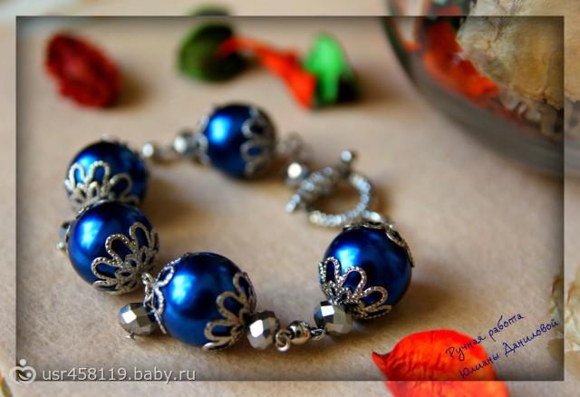 браслет синяя жемчужина