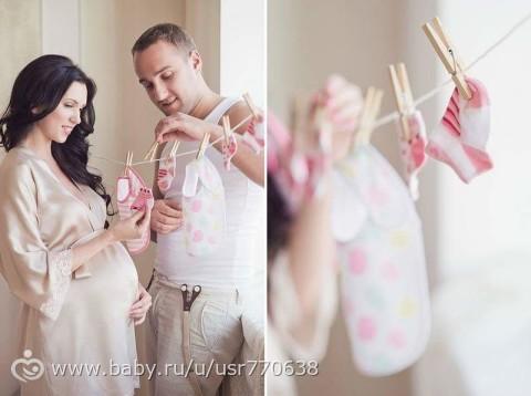 фото позы для беременности