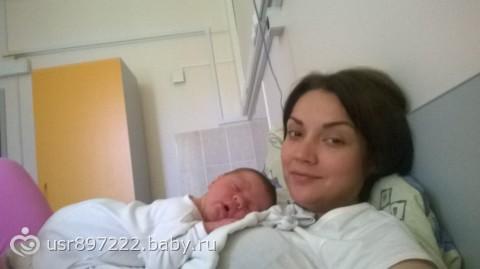 38 неделя беременности третьи роды