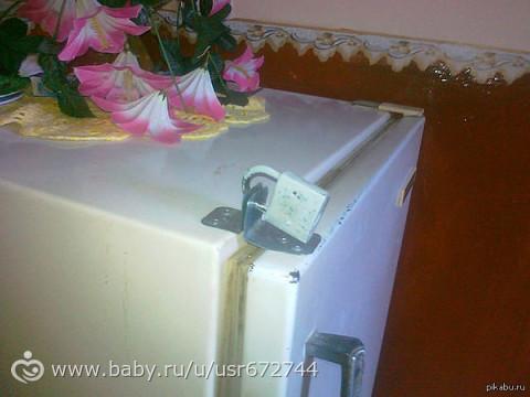 Как сделать замок для холодильника 234