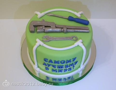 Открытка с днем рождения для сантехника
