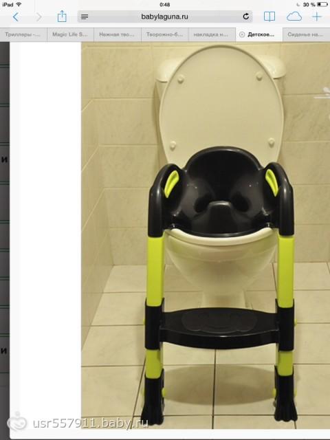Детское сиденье для унитаза со ступенькой