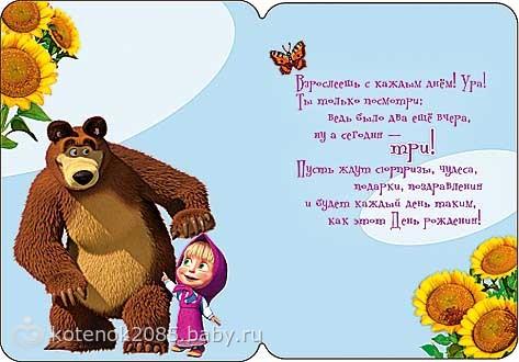 Поздравления с днем рождения Светлане в красивых стихах