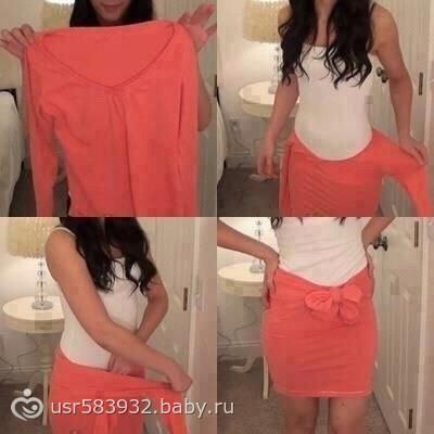 Как делать из юбки кофту