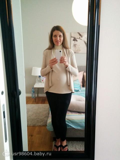 Первые признаки беременности до задержки и в первые дни