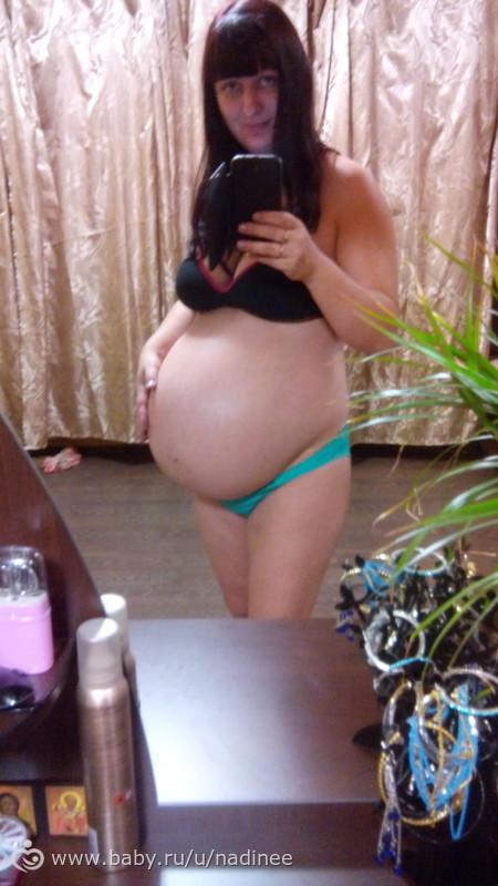 Можно ли купаться на 38 неделе беременности