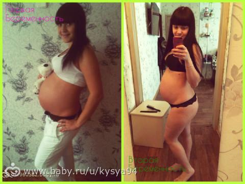 Фото беременность 31 неделя