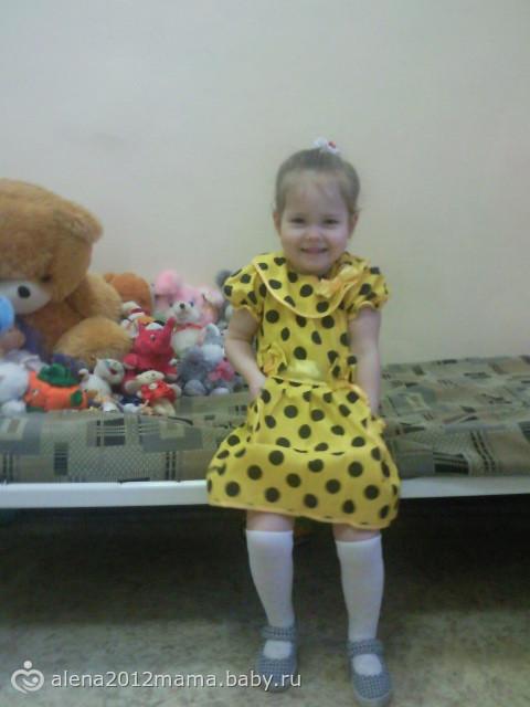 Куда пожаловаться на больницу в челябинской области