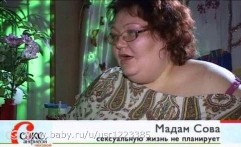 Яндекс секс с анфисой чеховой