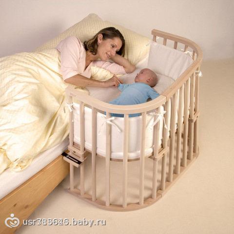 Купить кроватку для новорожденного в перми