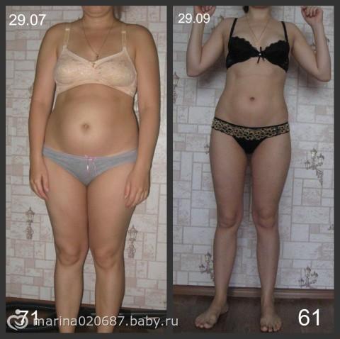 похудение за месяц на 10 кг диета