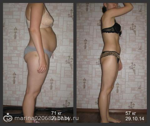 похудение на 5 кг до и после