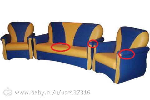 Комплект мягкой мебели восход алые паруса.
