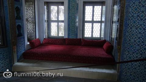 Покои султана в гареме Топкапы ( фото )