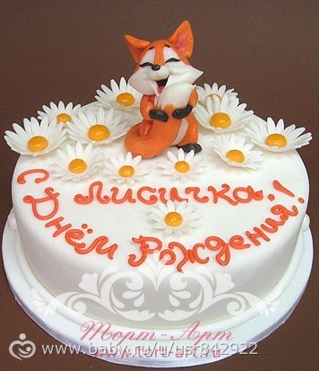 торт лисичка с фото