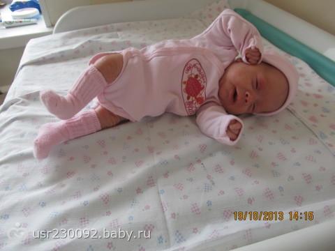 Ребёнок рождённый на 33 неделе беременности