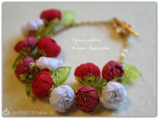 розовый сад 1