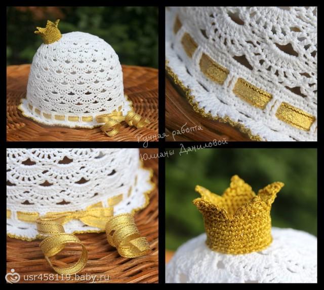 шляпка принцессы